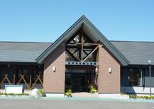 東神楽町商工会館