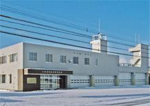 大雪消防組合東消防署